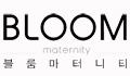 블룸마터니티 Logo
