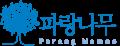 파랑나무 Logo