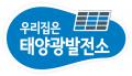 녹색드림협동조합 Logo