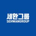 세환그룹 Logo