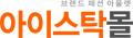스탁컴퍼니 Logo