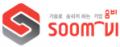 숨비 Logo