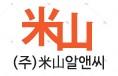 미산알앤씨 Logo