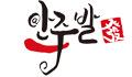 에파타 Logo