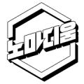 노마디움 Logo
