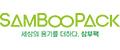 삼부팩 Logo