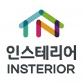 인스테리어 Logo