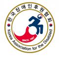 한국장애인후원협회 Logo
