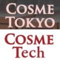 코스메 도쿄·코스메 테크 사무국 Logo