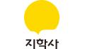 지학사 Logo