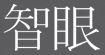 지안출판사 Logo