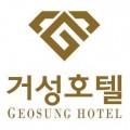 거성호텔 Logo