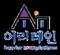어리테인 Logo