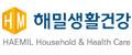 해밀생활건강 Logo