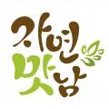 이화컴퍼니 Logo