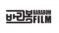 바라봄필름 Logo