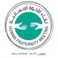 Human Fraternity Meeting Logo