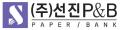 선진피앤비 Logo