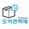 도어맨로지스 Logo