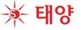 태양 Logo