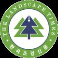한국조경신문 Logo