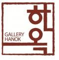 갤러리 한옥 Logo