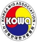 대한가발협회 Logo