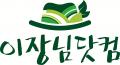 이장님닷컴 Logo