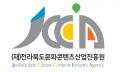 전라북도문화콘텐츠산업진흥원 Logo