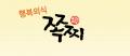 마더푸드 Logo