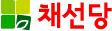 채선당 Logo