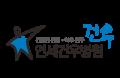 연세건우병원 Logo