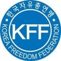 한국자유총연맹 서울시지부 Logo