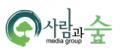 미디어그룹사람과숲 Logo