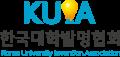 한국대학발명협회 Logo
