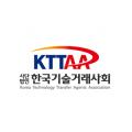 한국기술거래사회 Logo