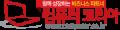 대원씨티에스 Logo