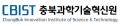 충북과학기술혁신원 Logo