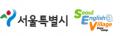 서울영어마을수유캠프 Logo