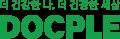 닥플 Logo