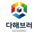 다해브러 Logo