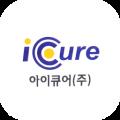 아이큐어 Logo