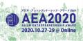 The Asian Entrepreneurship Award Logo