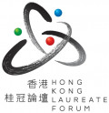 Hong Kong Laureate Forum Logo