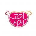 화인씨엔비 Logo