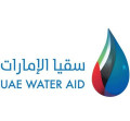 UAE Water Aid Foundation (Suqia UAE) Logo