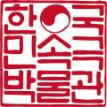 한국민속극박물관 Logo