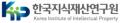 한국지식재산연구원 Logo
