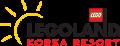 레고랜드 코리아 리조트 Logo