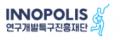 연구개발특구진흥재단 Logo